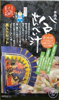 せんべい汁1.JPG
