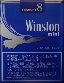 ウィンストン・ミニブルー.jpg