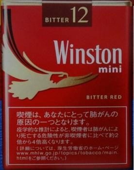 ウィンストン・ミニレッド.jpg
