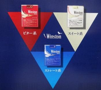 ウィンストン・ミニ2.jpg
