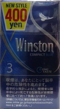 ウインストン・コンパクト3.jpg