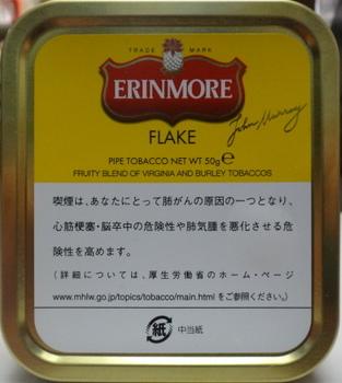 エリンモアフレイク.JPG
