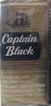 キャプテンブラック・ゴールド.jpg