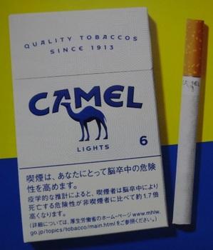 キャメル・ライト.jpg