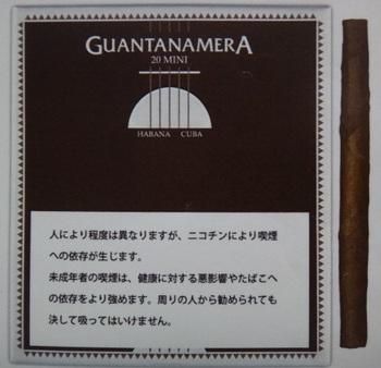 グアンタナメラ.jpg