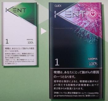 ケント・ワンメンソール100's 1.jpg