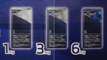 ケントDシリーズ2.jpg