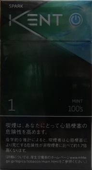 ケントSスパーク1.jpg