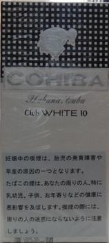コイーバ・クラブホワイト10.jpg