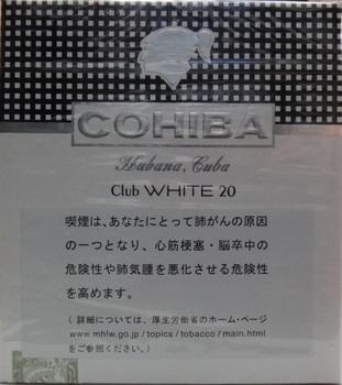 コイーバ・クラブホワイト20.jpg