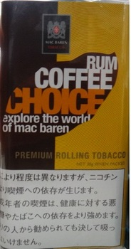 チョイス・ラムコーヒー.jpg