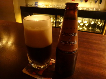 チョコビール1.JPG