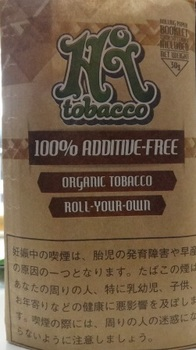 ハイタバコ・ナチュラル.jpg