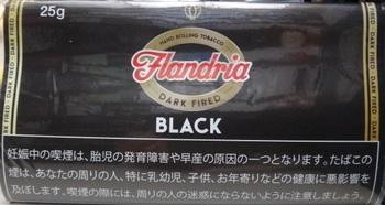 フランドリア・ブラック.jpg