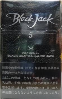 ブラックジャック・5.jpg