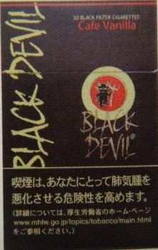 ブラックデビル・カフェバニラ.jpg