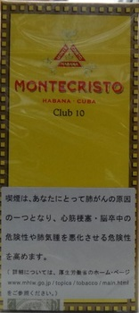 モンテ・クラブ10.jpg