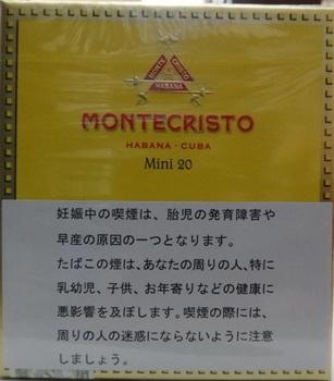 モンテ・ミニ20.jpg