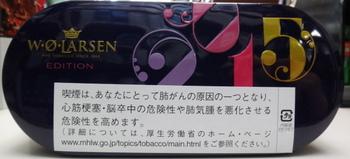 ラールセン2015.JPG