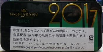 ラールセン2017・1.jpg