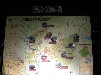沼田ガイドマップ.JPG