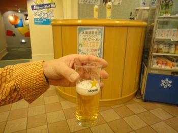 風呂あとの生ビール.JPG