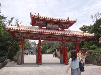 首里城2.JPG