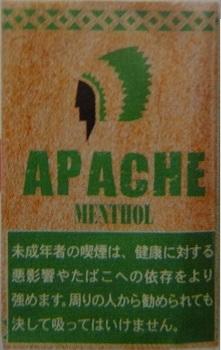 アパッチ・メンソール.jpg