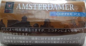 アムステルダマー・コーヒーアイス.jpg