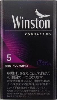 ウィンストン・コンパクトパープル.jpg