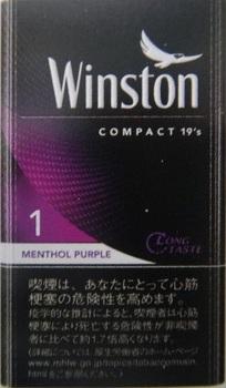 ウィンストン・コンパクトパープル1.jpg
