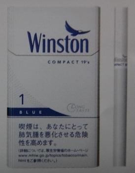 ウィンストン・コンパクトブルー1.jpg