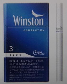 ウィンストン・コンパクトブルー3.jpg