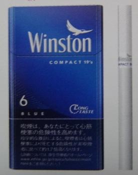 ウィンストン・コンパクトブルー6.jpg