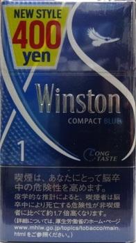 ウインストン・コンパクト1.jpg