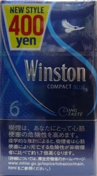 ウインストン・コンパクト6.jpg
