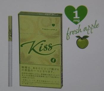 キス・フレッシュアップル.jpg