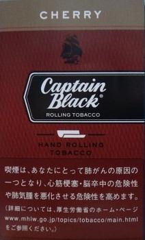 キャプテンブラック・チェリー.jpg
