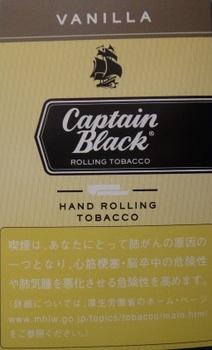 キャプテンブラック・バニラ.jpg