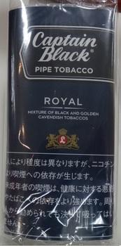 キャプテンブラック・ロイヤル.jpg