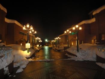 キロロタウン夜景.JPG