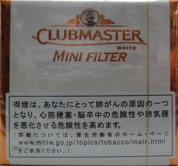 クラブマスター・ホワイトフィルター.jpg