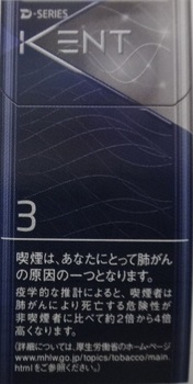 ケント・ディーシリーズ3.jpg