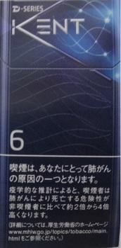 ケント・ディーシリーズ6.jpg
