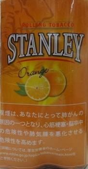 スタンレー・オレンジ.jpg