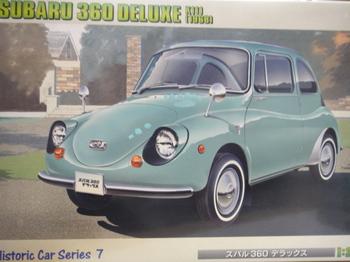 スバル5.JPG