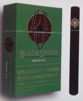 ブラックスパイダー・ジンジャー.jpg