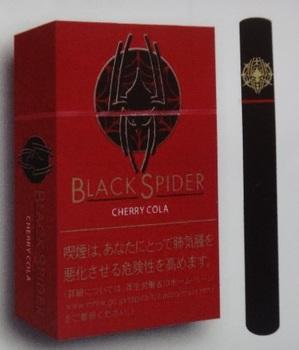 ブラックスパイダー・チェリー.jpg