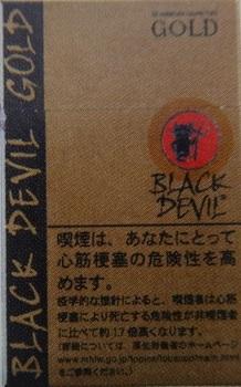 ブラックデビル・ゴールド.jpg