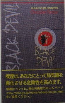 ブラックデビル・チョコ.jpg